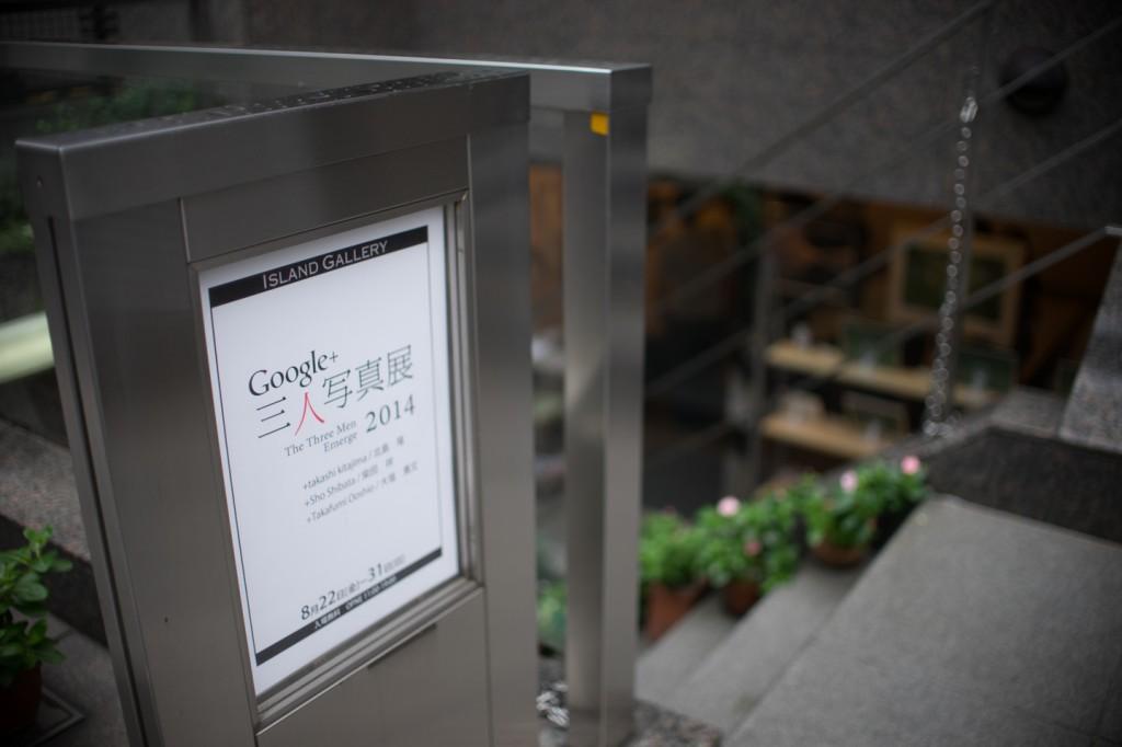 YUGA KURITA Google+ 三人写真展 2014 Sony Alpha 7 DSC01650
